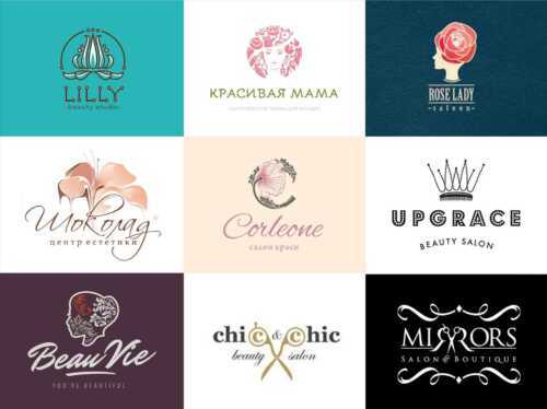 Beauty salon brand name ideas