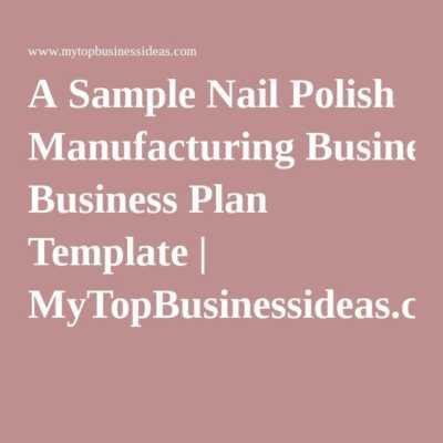 MANUFACTURE OF NAIL POLISH Business plan