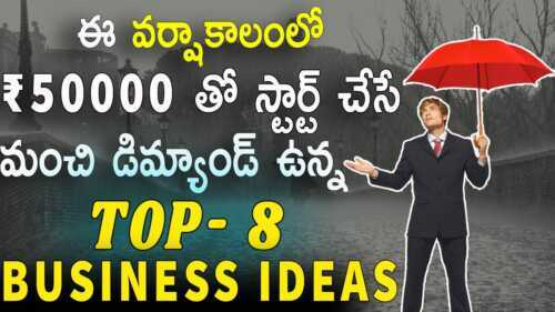 Small business ideas for the rainy season in India