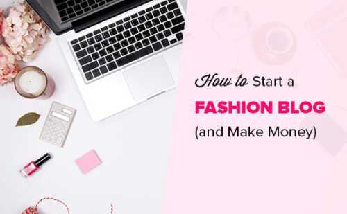 Start your blog in style