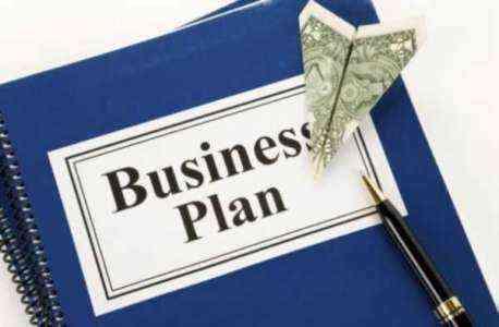 Запуск корпоративной оздоровительной программы - Образец шаблона бизнес-плана