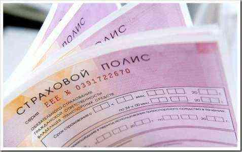 Подписание договора страхования страховой полис проверки