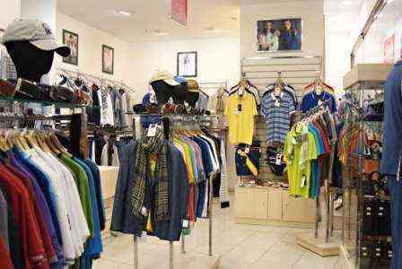 Запуск розничного магазина одежды. Образец шаблона бизнес-плана.