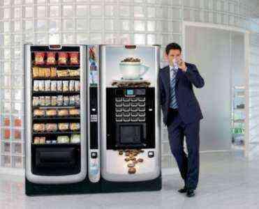 Образец шаблона бизнес-плана кофейного автомата