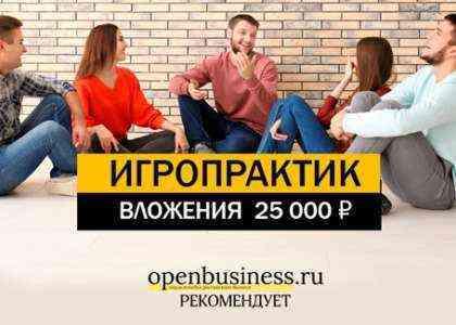 Начать Ситтер Сервис Бизнес для Пожилых