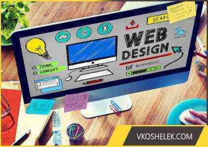 Начать бизнес веб-дизайна на дому без опыта