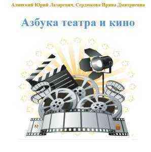 Образец фильма Видеопродукция Шаблон бизнес-плана