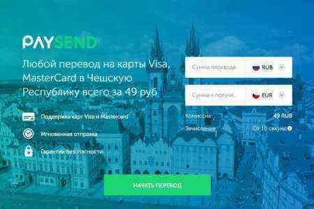 Как получить виртуальную кредитную карту Visa в Нигерии