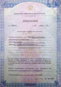 Запуск лицензий хедж-фондов, страхование разрешений