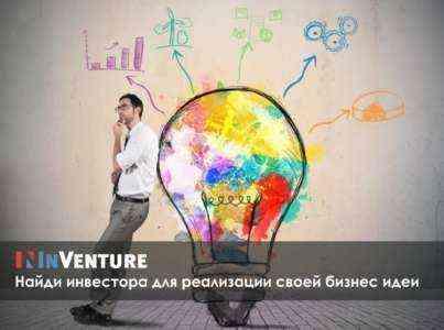 50 прибыльных бизнес-идей, связанных с барахолкой
