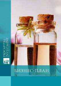 Образец шаблона бизнес-плана по добыче эфирного масла