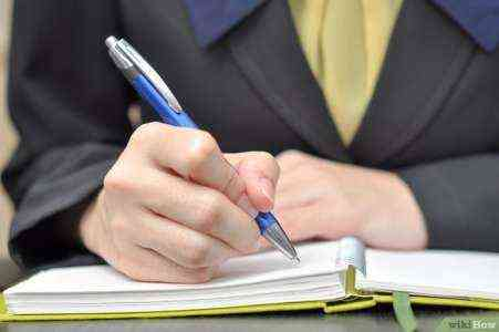 Как написать план обеспечения непрерывности бизнеса