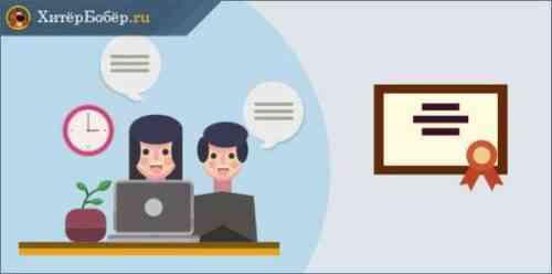 7 шагов для разработки программы обучения на рабочем месте