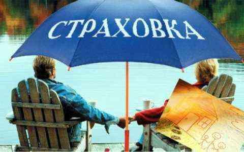 Что нужно знать о страховании ответственности Umbrella