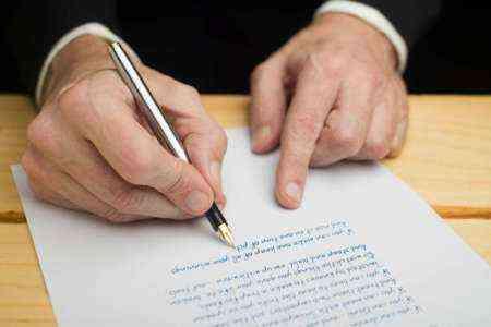 Как написать бизнес благодарственное письмо