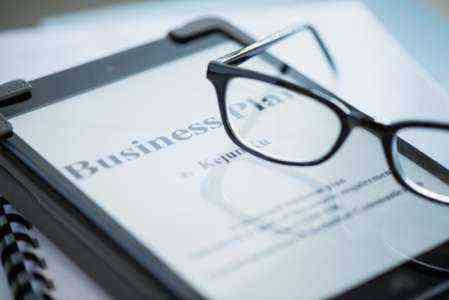 Запуск шаблона бизнес-плана компании BPO
