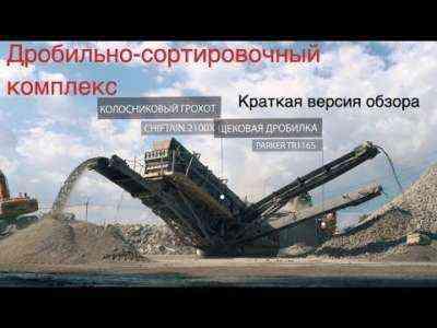 Образец шаблона бизнес-плана по утилизации металлолома