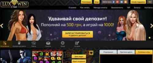 Бизнес план казино онлайн выигранные деньги в казино картинки
