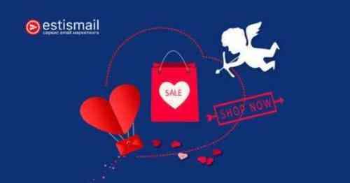 40 быстрых идей продажи продуктов на День Святого Валентина