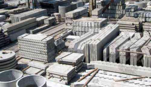 Образец шаблона бизнес-плана по производству древесного угля
