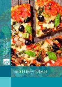 Образец пиццерии с шаблоном бизнес-плана доставки