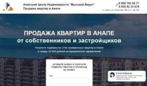 Запуск агентства недвижимости Получение вашей лицензии быстро