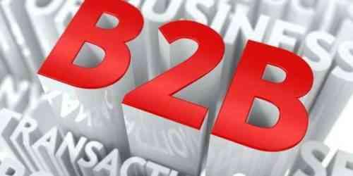 5 B2B-сетей для развития вашего бизнеса