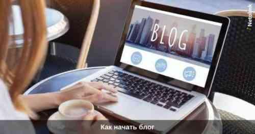 Как начать успешный видео блог и заработать деньги