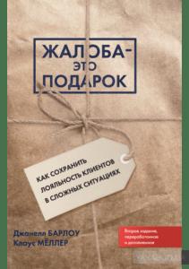 50 бесплатных идей бизнес-подарков для клиентов, чтобы сохранить их лояльность
