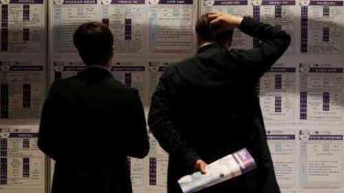 Топ 50 возможностей для малого бизнеса в Южной Корее