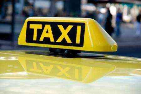 Образец шаблона бизнес-плана такси