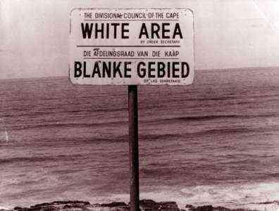 Образец шаблона бизнес-плана развития недвижимости Южная Африка