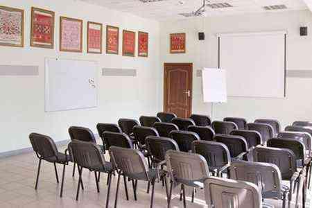 Начать бизнес учебного центра