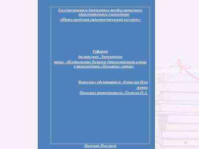 Образец шаблона бланков бизнес-контракта по уборке (юридические положения)