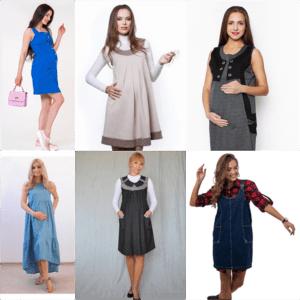 Начало производства одежды для беременных