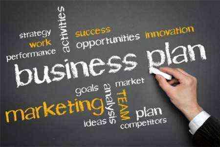 Бизнес-план против стратегического плана В чем разница