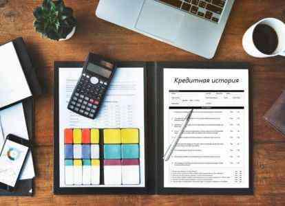 10 способов исправить ошибки в кредитном отчете / улучшить ваш счет