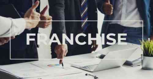 50 лучших возможностей франшизы на продажу до $ 200 тыс.