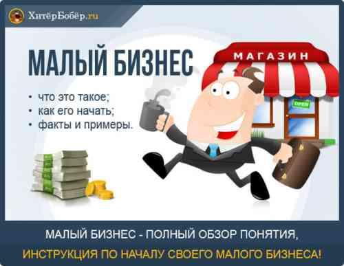 Советы по запуску бизнеса, чтобы помочь создать бизнес