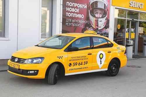 Начать бизнес такси из дома на одном автомобиле