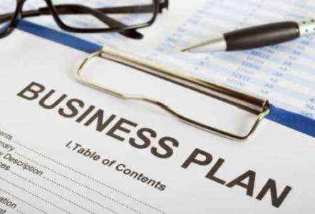 Образец шаблона бизнес-плана школы косметологии